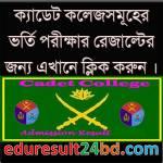 Cadet College Admission Result 2016