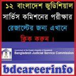 12th Bangladesh Judicial Service Exam Schedule 2018