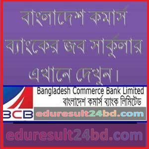 Bangladesh Commerce Bank Job Circular 2016