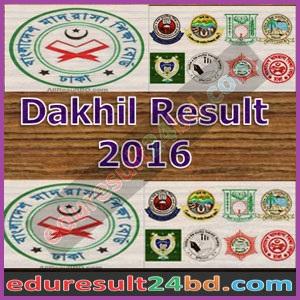 Dakhil Result 2016 Bangladesh Madrasah Board