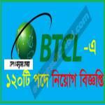BTCL Job Circular 2016
