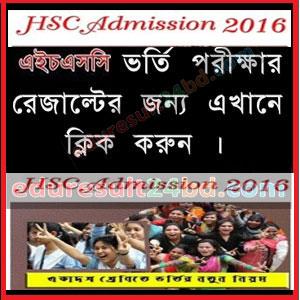 HSC Admission Result 2016 Apply Online