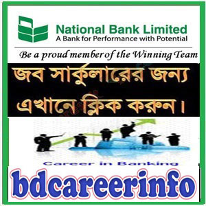 National Bank Job Circular 2017