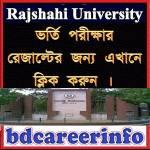 Rajshahi University Admission Result 2017-18