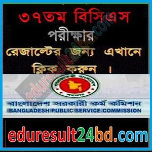 37 BCS Preli MCQ Result