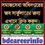 Social Welfare Services Job Circular 2018