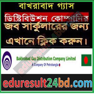 Bakhrabad Gas Distribution Company Job Circular