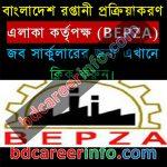 BEPZA Job Circular 2018