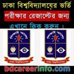 Dhaka University GHA Unit Admission Result 2017-18