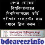 Begum Rokeya University Admission Result 2017-18