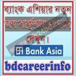 Bank Asia Limited Job Circular 2018