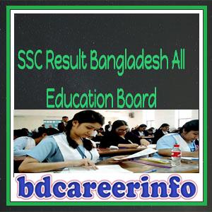 SSC Result 2018 Bangladesh All Education Board