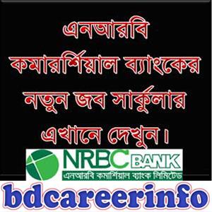 NRB Commercial Bank Job Circular 2018