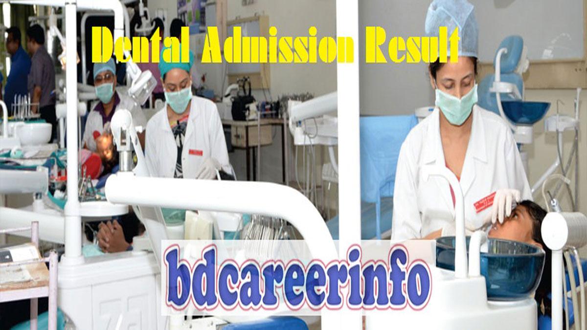 Dental Admission Result 2019-20