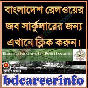 Railway Bangladesh Job Circular 2018